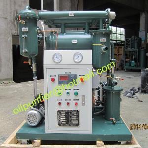 China Vacuum Transformer Oil Purifier Machine, Single-stage Insulating Oil Filter Machine Manufacturer wholesale