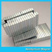 Buy cheap 12000 Gauss Super Strong Neodymium Magnet Bar Shaped Anti - Corrosion from wholesalers