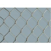 China 304 Stainless Steel Wire Rope Mesh wholesale