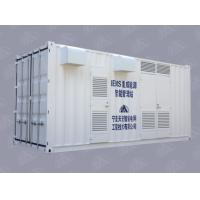 China IEMS Integrated Energy Management Station For Smart Grid Device wholesale