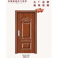 China Galvanized Steel Door Panel Home Steel Security Doors , Steel Interior Doors wholesale