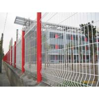 China 4.5 mm Wire Mesh Fence Security Metal Mesh Fence PVC Coated Galvanized wholesale
