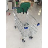 China 5 Inch Wheel Metal Steel Shopping Cart Trolley 21.62kg With Safety Baby Capsule wholesale