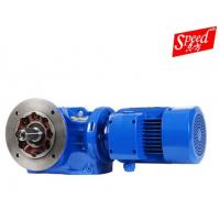 China Helical Worm  gear reducer S Series , stainless steel Worm reduction gears wholesale