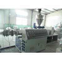 China SJ -65 PE Pipe Extrusion Line , Corruagted Pipe Extrusion Machine with large Capacity on sale