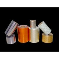China Medical Packing Material PVC Rigid Film 250mm*(0.25-0.30)mm 130mm*(0.25-0.30)mm on sale