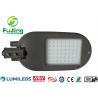 China High Luminous Efficiency  Residential Street Lights , 150 Watt LED Street Light Heads wholesale