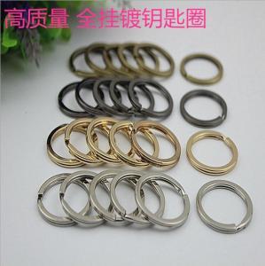 China Mutil-color round shape 24 mm iron metal split key ring clip wholesale wholesale