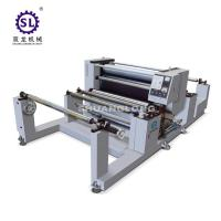 China Automatic Embossing Machine for Card / Calendar / Invitation Cards wholesale
