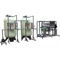 China 3TPH RO Water Treatment System Industrial Reverse Osmosis Plant wholesale