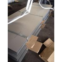 China DIN X3CrNiMo13-4 EN 1.4313 Stainless Steel , F6NM S41500 Hot Rolled Stainless Steel Plate wholesale