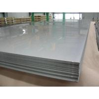 Cold Rolled Annealed And Pickled Stainless Steel Plate Cr Sheet Metal ISO BV Certification