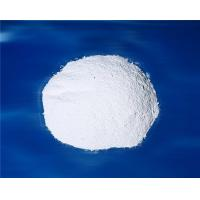 China Hyaluronic Acid Powder Cosmetic Grade In Skin Care Products wholesale