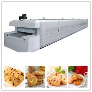 China SAIHENG Chinese machine automatic bakery machine baking gas tunnel oven wholesale