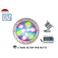 Buy cheap 9W 800mA Underwater RGB LED Lights Φ146×140 mm Wide Working Temperature from wholesalers