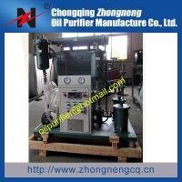 China portable transformer oil purifier,insulating oil purification machine,Oil Restoration on sale