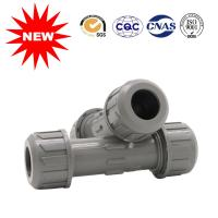 Buy cheap Plastic Quick Connector Water Supply Fittings PVC Pipe Fittings from wholesalers
