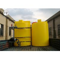 Buy cheap Personalized Automatic Chemical Dosing Pump Device 1000L For PE Dosing System from wholesalers