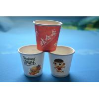 China Disposable Take away double wall paper coffee cups with 80/90mm PS lid wholesale
