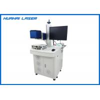 China Energy Saving Automatic Laser Marking Machine 30W 60W Low Power Consumption on sale