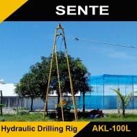 China Your best choise AKL-100L water well drilling rig on sale