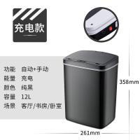 China Multi Color Automated Garbage Can , Durable Bathroom Trash Can With Lid wholesale
