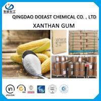 Buy cheap Clear Solution Xanthan Gum Thickener Powder 200 Mesh Meat Produce CAS 11138-66-2 from wholesalers