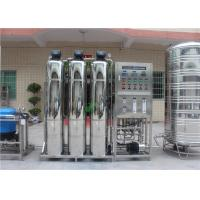 China Borehole Salty Water Treatment System Industrial RO Plant With UV wholesale