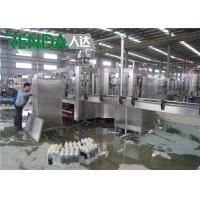 China 3 in 1 Full Automatic Bottled Pure Water Bottle Filling Machine Water Plant Machinery 10000BPH wholesale