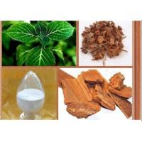 Natural Plant Extracts Yohimbine Hydrochloride Powder Without Side Effect For