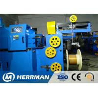 China Triple Layer Concentric Cable Taping Machine Speed Up To 2200RPM PLC Control on sale