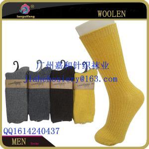 China Wholesale Custom Business Black wool Mens Socks High Quality wholesale