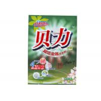 China Flexible Packaging Standup Pouches For Laundry Detergent , back seal style wholesale