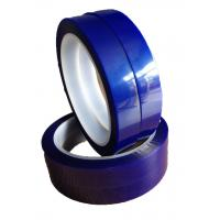 China One Adhesive Side Pet Film Splicing Tape Custom Required Length And Width on sale