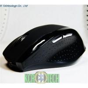 China Bluetooth laser mouse LS-BM075 wholesale