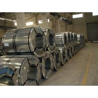 China Commercial Cold Rolled Steel Coil Anti Erosion Impact Resistance OEM ODM wholesale
