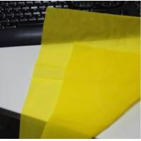 China Yellow 80 - 48 Polyester Screen Printing Mesh for Textile ,115cm  ~ 365cm width wholesale