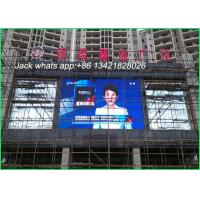 China 1R1G1B HD Outdoor Full Color LED Display Screens For Advertising Business wholesale