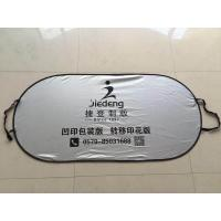 China High Quality Car Sunshades of Tyvek Material and Customized Picture wholesale
