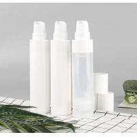 Buy cheap liquid packaging bottle airless pp bottle for cosmetic from wholesalers