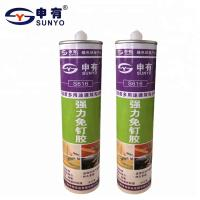 China Long Shelf Life Liquid Nails Adhesive With High Temperature Resistance wholesale