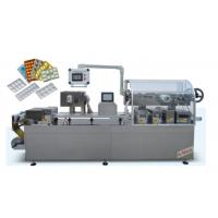 Buy cheap DPP-260A AL / PVC Tablet Capsule Blister Packing Machine from wholesalers