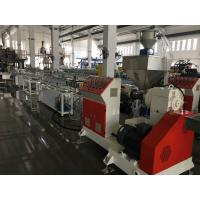 Buy cheap High Output Drink Straw Extrusion Machine Single Screw Plastic Extruder from wholesalers