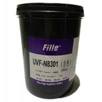 China Screen Printing Consumables PE / FILLE / LED UV Screen Printing Ink ROHS certificated on sale