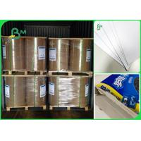 China One Side Printed 100% Recycle Pulp Good Whiteness 300gsm Duplex Board For Packing on sale