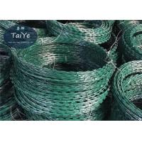 China Electric Galvanized PVC Coated Razor Wire With Sharp Blade Garden Security Fencing wholesale