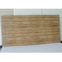 China Healthy Interior Decorative Slotted Groove MDF Melamine Board With E0 / E1 / E2 Glue wholesale
