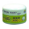 China Omnibaby Bath Powder wholesale