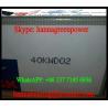 China 40KWD02 Automotive Wheel Hub Bearing Automotive Bearing 40x75x50mm wholesale