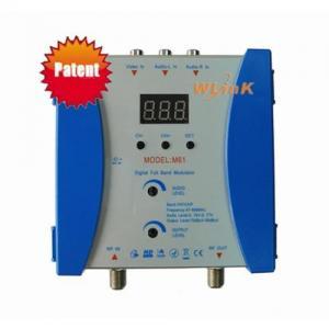 China RF Modulator wholesale